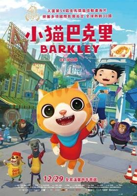 Barkley poster #1527331