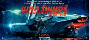 Blade Runner 2049 poster #1527332