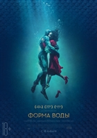 The Shape of Water #1527673 movie poster