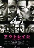Autoreiji #1527706 movie poster