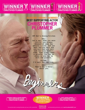 Beginners poster #1528034