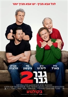 Daddy's Home 2 #1528514 movie poster