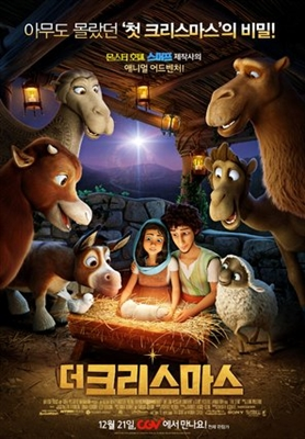 The Star poster #1528683