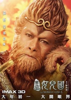 The Monkey King 3: Kingdom of Women poster #1528854