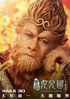 The Monkey King 3 (2018) movie posters