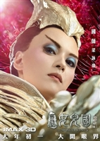 The Monkey King 3: Kingdom of Women #1528859 movie poster