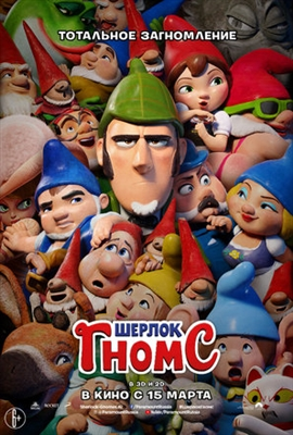 Gnomeo & Juliet: Sherlock Gnomes poster #1529399