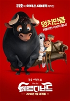 The Story of Ferdinand  #1529577 movie poster