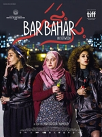 Bar Bahr movie poster