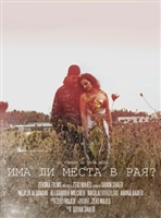 Are There Places in Heaven? movie poster