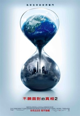 An Inconvenient Sequel: Truth to Power poster #1529940