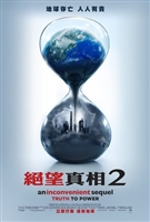 An Inconvenient Sequel: Truth to Power #1529946 movie poster