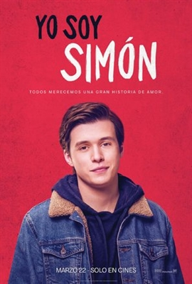 Love, Simon poster #1530224