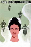 Motociklu vasara movie poster