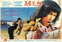 Jioksibi gwanmun movie poster