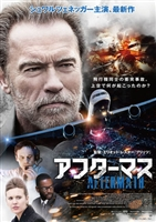 Aftermath movie poster