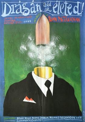 Die Hard poster #1530680