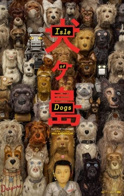 Isle of Dogs poster #1530777