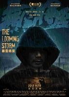Bao xue jiang zhi #1530788 movie poster