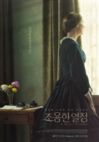A Quiet Passion  movie poster