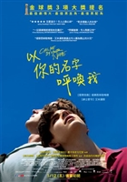Call Me by Your Name movie poster