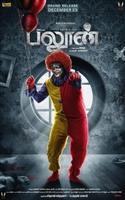Balloon movie poster