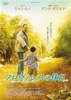 Avis de mistral movie poster