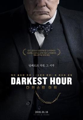 Darkest Hour poster #1532174