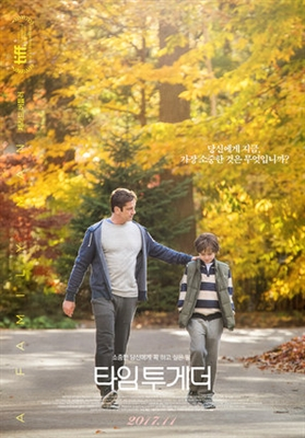 A Family Man poster #1532281