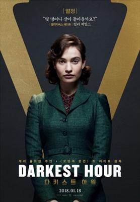 Darkest Hour poster #1532321