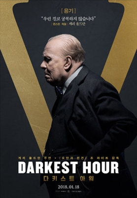 Darkest Hour poster #1532323