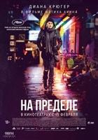 Aus dem Nichts #1532414 movie poster