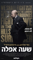 Darkest Hour #1532428 movie poster