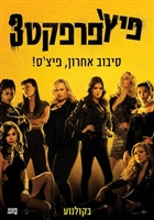 Pitch Perfect 3 #1532429 movie poster
