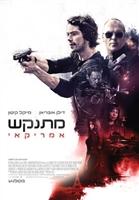 American Assassin #1532437 movie poster