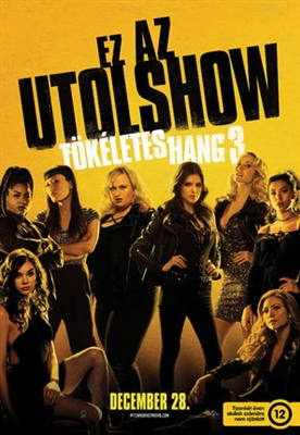 Pitch Perfect 3 poster #1532558