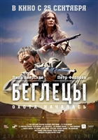 Begletsy movie poster