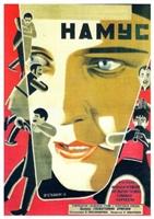 Namus movie poster
