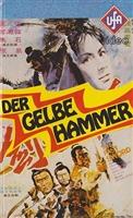 Duo ming jin jian  movie poster