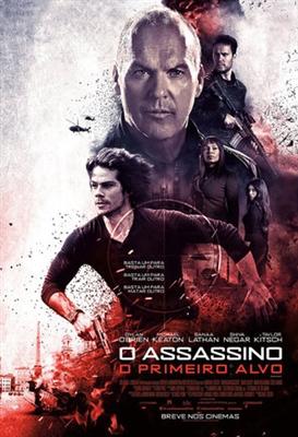 American Assassin poster #1533475