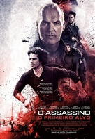 American Assassin #1533475 movie poster