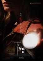A martfüi rém movie poster