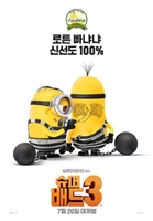 Despicable Me 3 movie poster