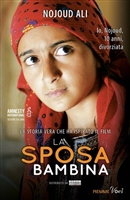 Ana Nojoom bent alasherah wamotalagah movie poster