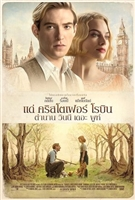 Goodbye Christopher Robin #1533827 movie poster