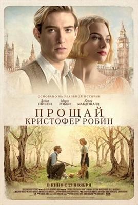 Goodbye Christopher Robin poster #1533828