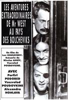 Neobychainye priklyucheniya mistera Vesta v strane bolshevikov movie poster