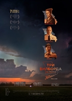 Three Billboards Outside Ebbing, Missouri #1533910 movie poster