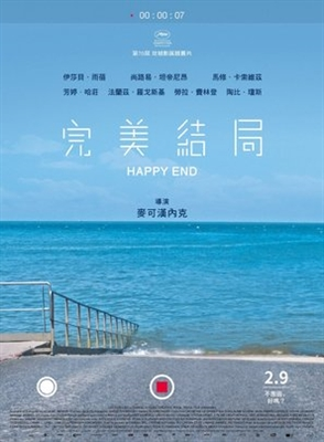 Happy End poster #1533945