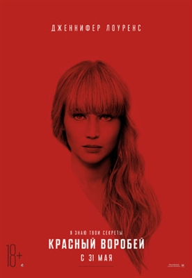 Red Sparrow poster #1534350
